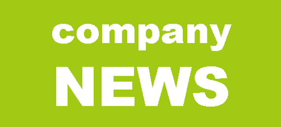 Company News by Western Rice Mills